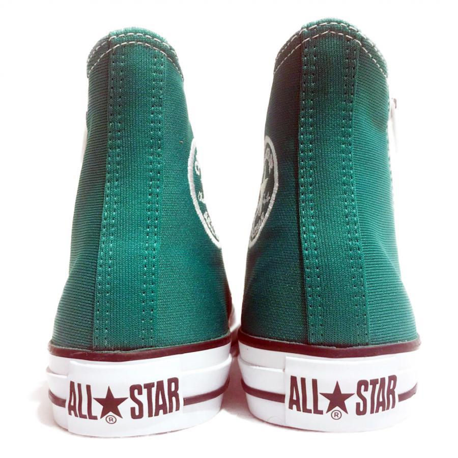 ALL STAR JERSEYZ-HI